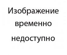 АЛМАЗ 1368 EL
