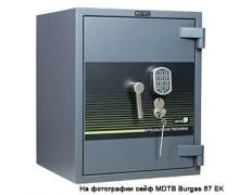 BURGAS 1068 2K