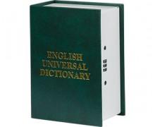 Тайник Словарь
